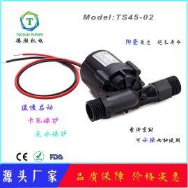 TS4502管道增压泵,24V无刷直流水泵