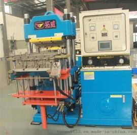 江苏拓威200T橡胶绝缘子热压成型机