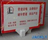 傑克利玻璃鋼標誌牌850*550 400*600 600*900 廠家直銷