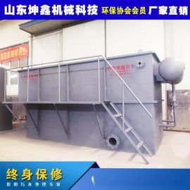 生产加工碳钢组合污水处  浮过滤一体机 山东坤鑫