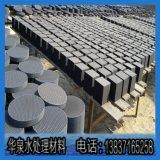 直供100*100*100mm耐水型蜂窝活性炭