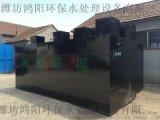 保山wsz-3一体化地埋式污水处理设备 污水处理效果好