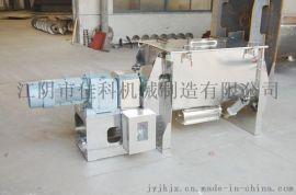 螺带混合机价格 卧式螺带混合机厂家 304不锈钢制作