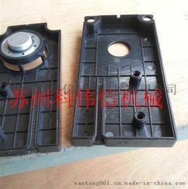 汽车喇叭功放外壳焊接机超声波塑料专用焊接机