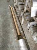 大直径黄铜棒 H59切割零售黄铜棒 黄铜棒厂家