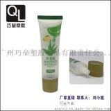 生產蘆薈膠軟管包裝,化妝品軟管,塑料軟管軟管包裝專業生產廠家