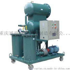 ZJD-F轻质汽轮机润滑油  聚结脱水滤油机