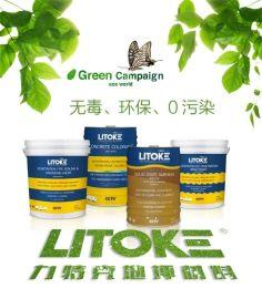 混凝土密封固化剂,锂基混凝土密封固化剂,硬化地坪