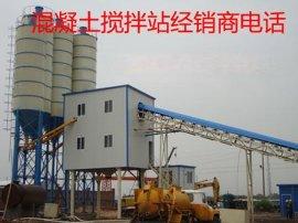双鸭山卖工程混凝土搅拌站水泥商砼搅拌设备混凝土配料机经销商