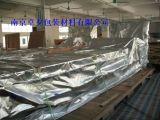 機器設備方底鋁箔袋大型機械包裝真空袋大寬幅鋁塑編織複合膜