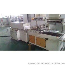 POF膜热收缩包装机 收缩膜塑封机 透明薄膜柚子包装机