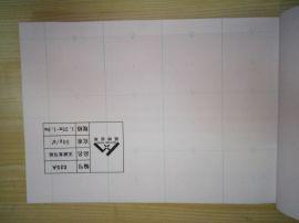 供应进口一次性无碳复写纸,白色复写格