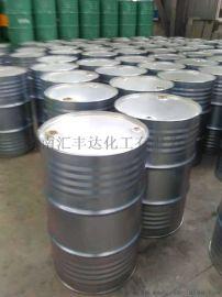低价批发碳酸二乙酯|105-58-8