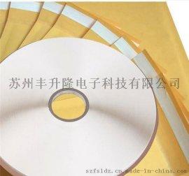 破壞性雙面膠帶 封口雙面膠 信封專用雙面膠帶