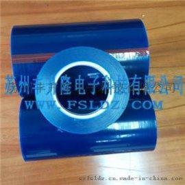 蓝色静电保护膜 流延静电膜