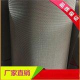 凯卓现货供应不锈钢席型网304 316 316L过滤筛网规格可要求