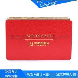 创意红枣方形铁盒、长方形年货金属罐、曲奇饼铁盒生产厂家