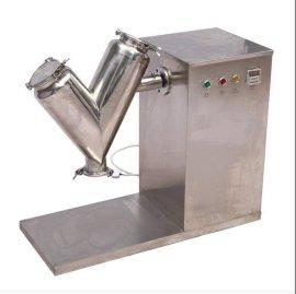 颗粒混合机图片干粉高效混合机价格超均匀高效混合搅拌机