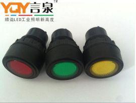 380V/30毫米开孔防爆指示灯BXD-1防爆信号灯