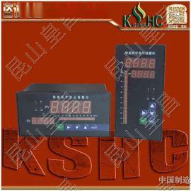 智能单光柱测控仪水箱数显控制仪表液位显示变送器输入4-20MA