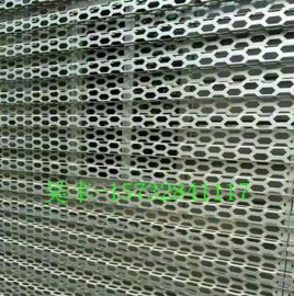 奥迪4s店展厅幕墙铝板/外墙装饰冲孔网厂家