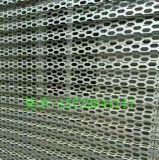 奧迪4s店展廳幕牆鋁板/外牆裝飾衝孔網廠家