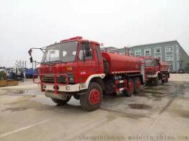 东风10吨6驱多功能绿化喷洒车消防洒水车