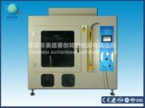 燃燒試驗儀,垂直燃燒試驗箱,水準垂直燃燒試驗裝置