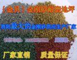 贵州遵义金刚砂地坪厂家13158025293