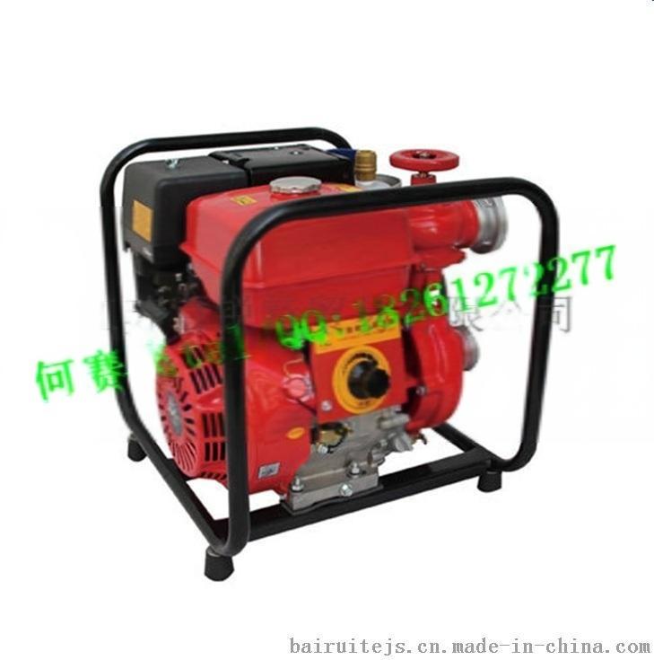 11馬力JBQ5.0/8.6 手啓動手擡機動泵 消防用手擡泵BJ7