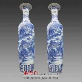 景德镇陶瓷器 青花瓷锦绣山河 落地大花瓶酒店装饰客厅摆件