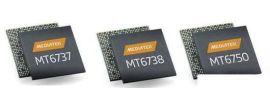BGA芯片植球BGA SMT 不良返修贴片 BGA POP芯片植球服务MT6750 BGA873 高通,MTK 手机CPU芯片返修植球服务