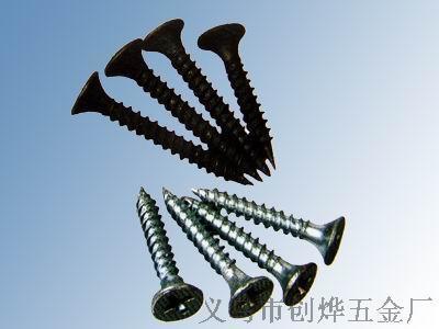 各種款式金屬釘塑料釘-螺釘瓦楞釘