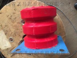 JHQ-A起重机聚氨酯缓冲器JHQ-C橡胶垫块行车吊机单梁电梯货梯平车防撞