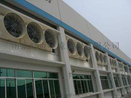 盐城大型工业排气扇,工厂通风换气设备,扬州通风降温设备,车间降温系统