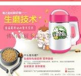 厂家直供多布加龙功能智能营养豆腐机豆浆机果汁机新款热销好产品