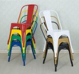 歐式餐廳靠背椅子金屬椅凳子戶外酒吧椅咖啡椅火鍋店椅家用餐椅休閒鐵皮椅