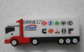 大卡车汽车u盘定做 可开模 印刷logo