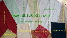 PLA聚乳酸纤维:纯纺、混纺机织面料