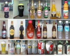 充气酒瓶 广告气模