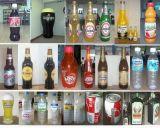 充氣酒瓶 廣告氣模