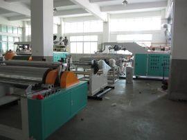流延挤出复合机组,适用于无纺布、铝箔膜、珍珠棉等材料复合