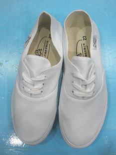 人民廠綁帶純白鞋