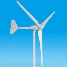 供应新型永磁风力发电机1KW风力发电机大型风力发电机价格