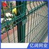 厂家直销围栏网 圈地网 光伏站护栏网三道折弯护栏