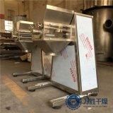粉體造粒機YK-160紅糖薑茶搖擺制粒機沖劑顆粒成型機魚飼料造粒機