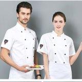 蛋糕店燒烤廚師工作服男短袖餐廳服裝廚房食堂餐飲透氣廚師工裝