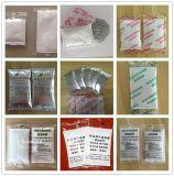 廣州包裝設備廠家直銷無紡布包裝機超聲波冷封包裝機誠招代理