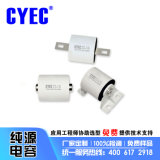 DVB 鐳射電源 焊機 DHC電容器CDA 10uF/1200VDC