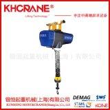 小型智能提升机,旋臂吊 悬臂起重机 壁式单轨吊 行吊 电动工位吊
